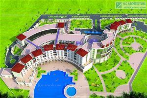 Khách sạn quốc tế Nalout - Tripoli,Libya